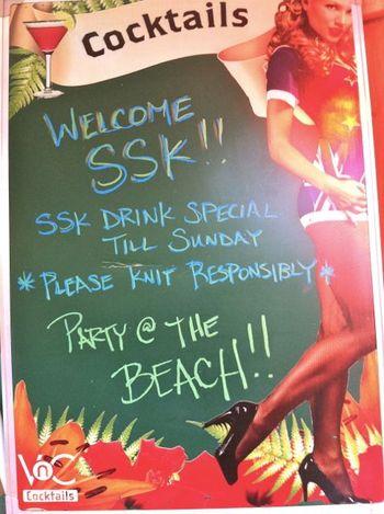 SSK Drinks