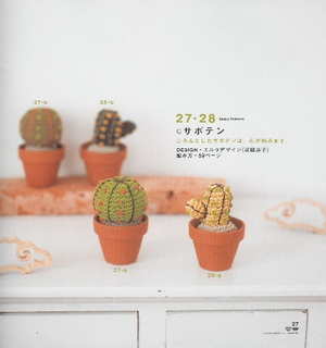 Crochet_cactus